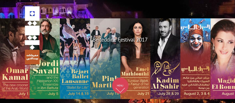 Фестиваль в Бэйт эд-Дине